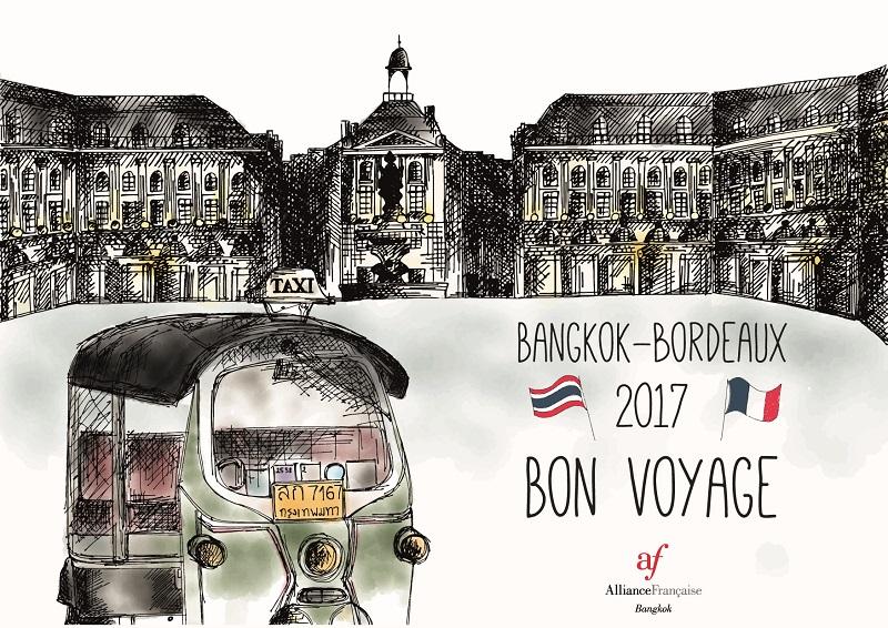 Summer-course-AF-Bordeaux 2017-web