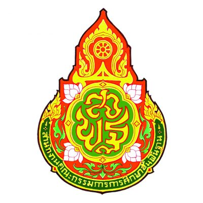 OBEC - The Office of the Basic Education Commission, a Thai governmental agency